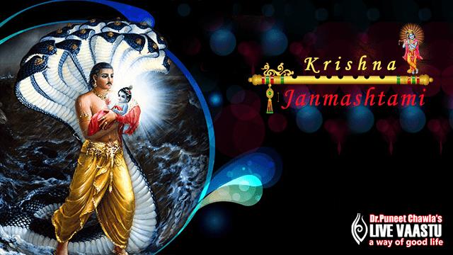 Krishna Janmashtami 2016