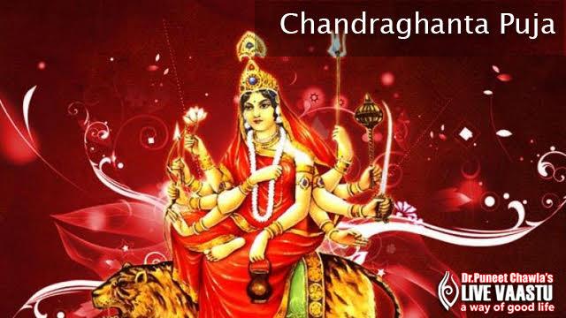 Goddess Chandraghanta Puja  - Third Day of Navratri