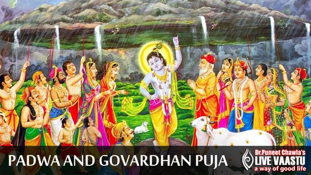 Padwa And Govardhan Puja