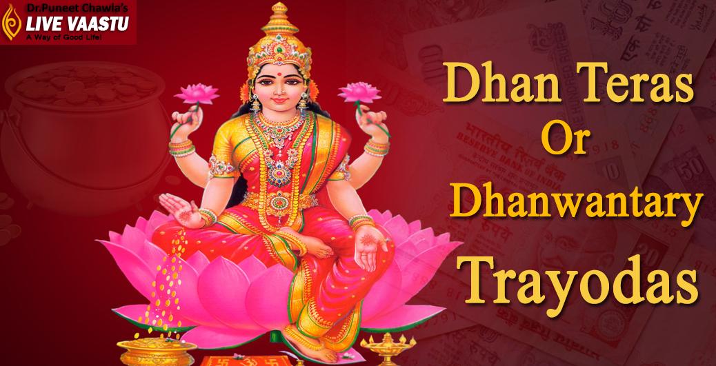 Dhan Teras Or Dhanwantary Trayodas