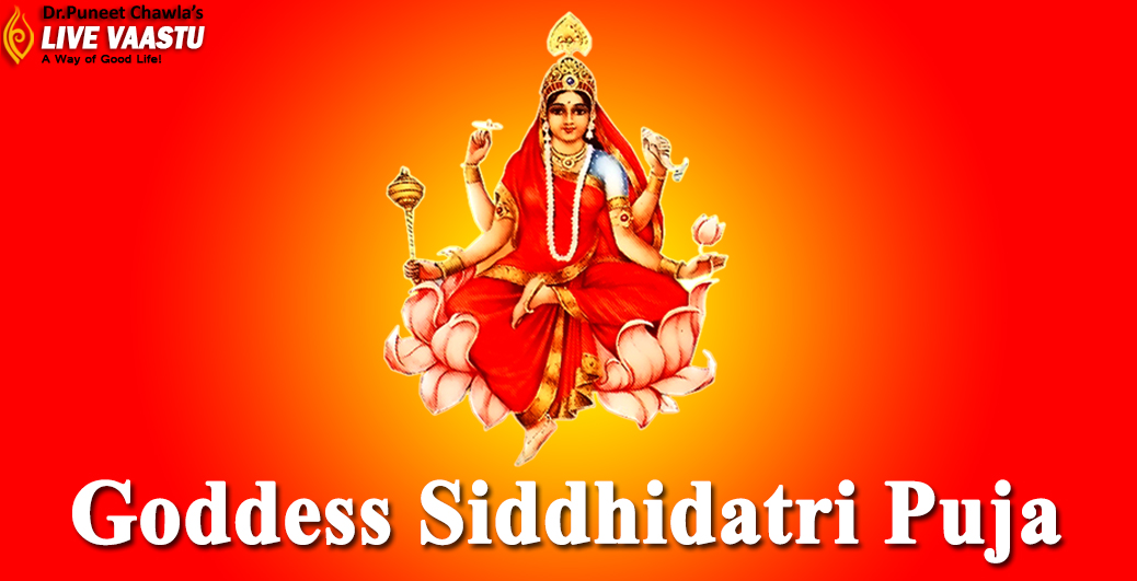 Goddess Siddhidatri Puja - Ninth Day of Navratri