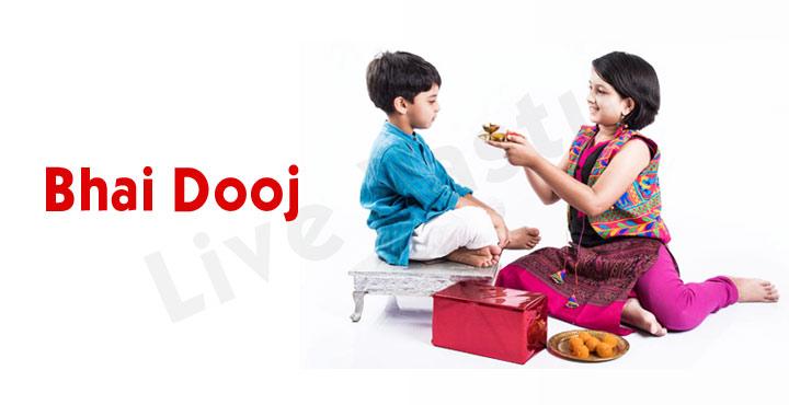 Bhai Dooj: Hindu Brother-Sister Ritual