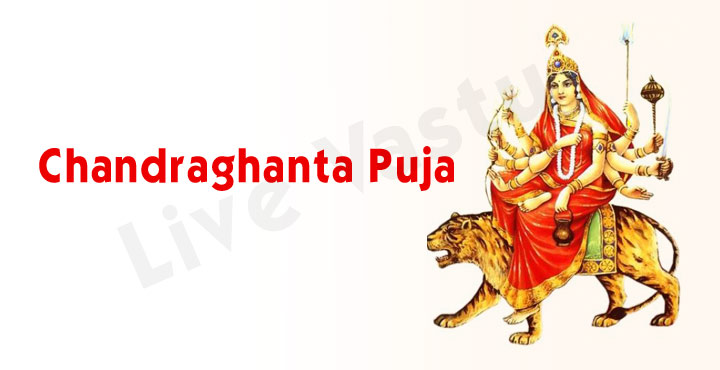 Goddess Chandraghanta Puja  - Third Day of Navratri