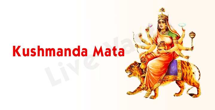 Navratri fourth day Kushmanda Mata Puja