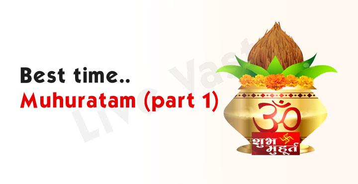 Best time.. Muhuratham ( Part 1 )