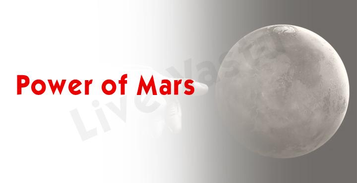 Power of Mars