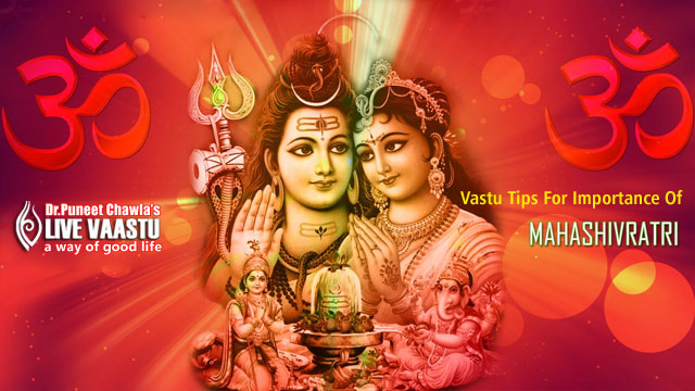Vastu Tips For Importance Of Mahashivratri