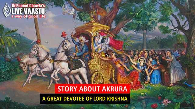 Story About Akrura, A Great Devotee Of Lord Krishna