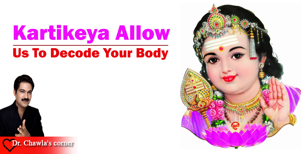 Kartikeya Allow Us To Decode Your Body