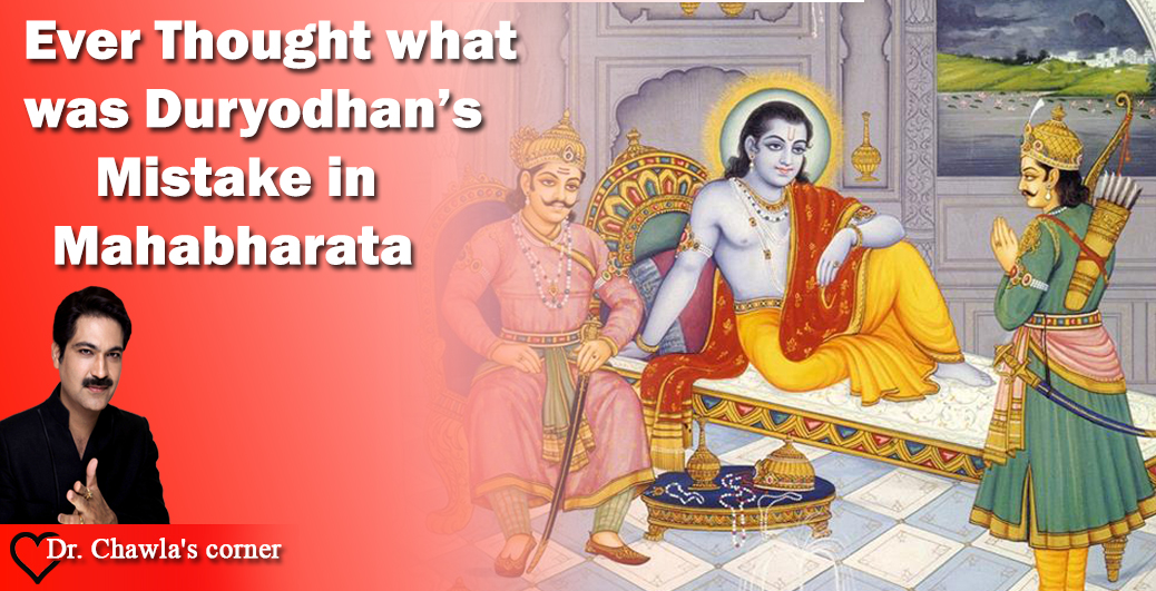 Ever Thought what was Duryodhan's Mistake in Mahabharata