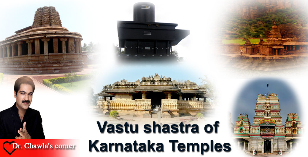 Vastu Shastra of Karnataka Temples