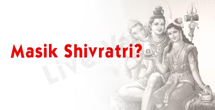 Masik Shivratri