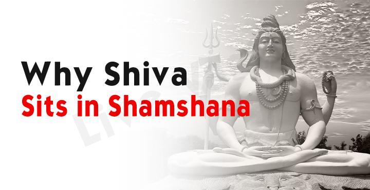 shiva and shamshana