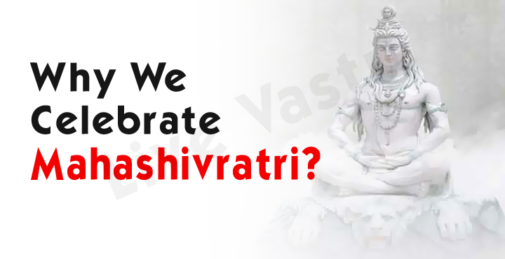 Reasons for celebrating Mahashivratri