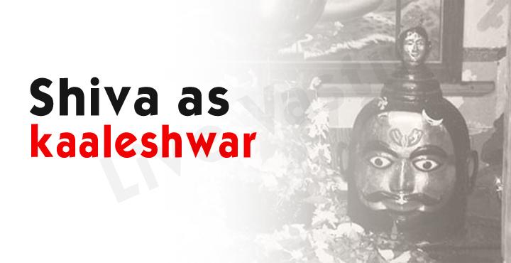 Shiva as Kaleshwara