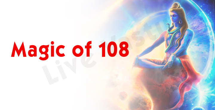Magic of 108