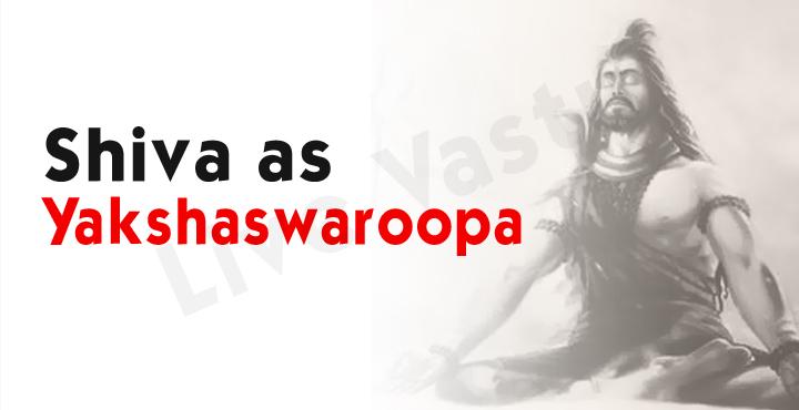Shiva as yakshaswaroopa