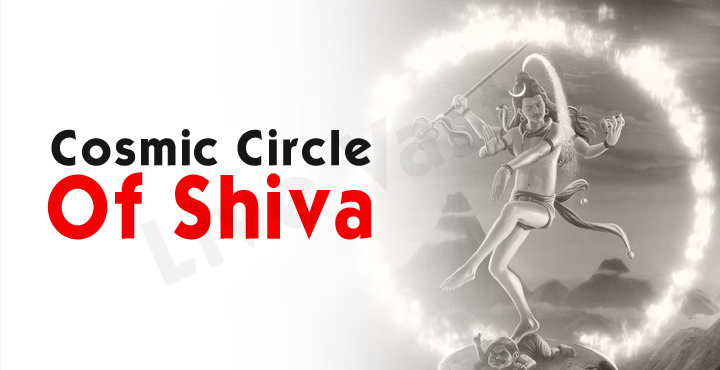 Cosmic Circle of Shiva