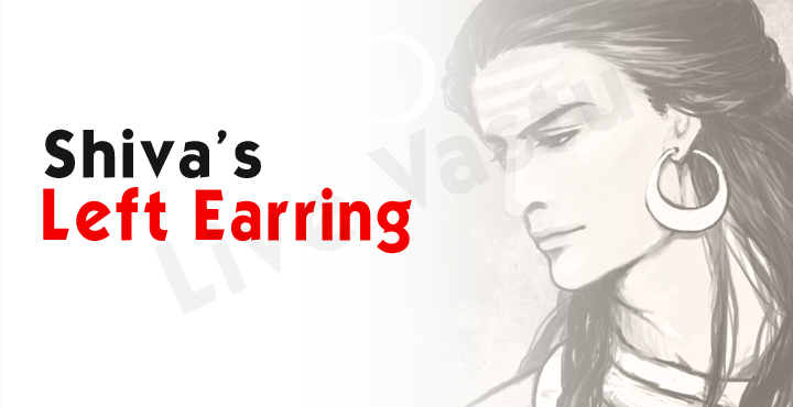 Lord Shiva - Left Earring