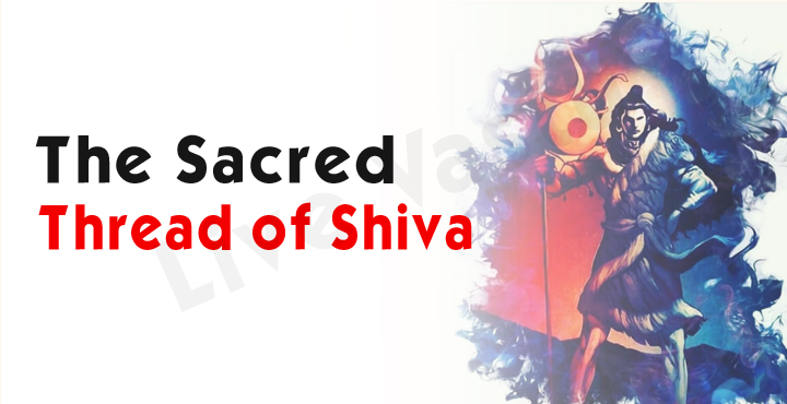 The Sacred Thread of Lord Shiva