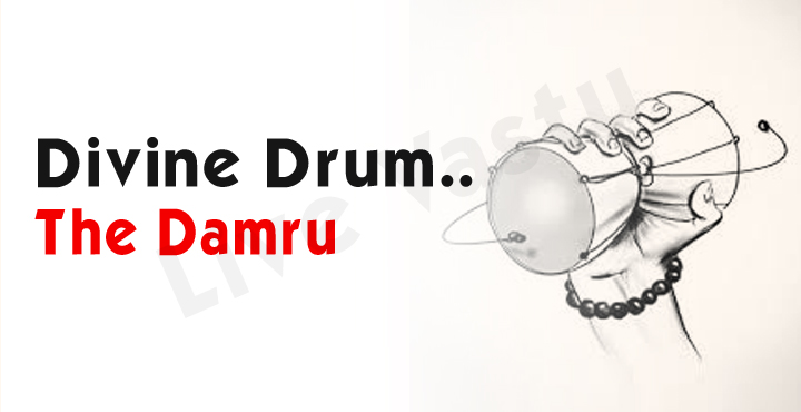 Divine Drum.. The Damru