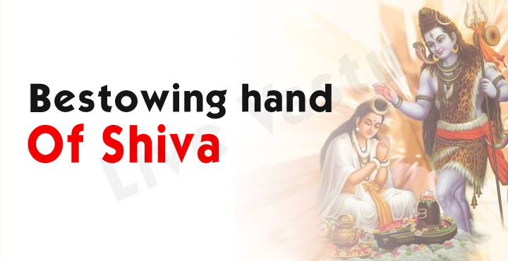 Bestowing hand of Shiva