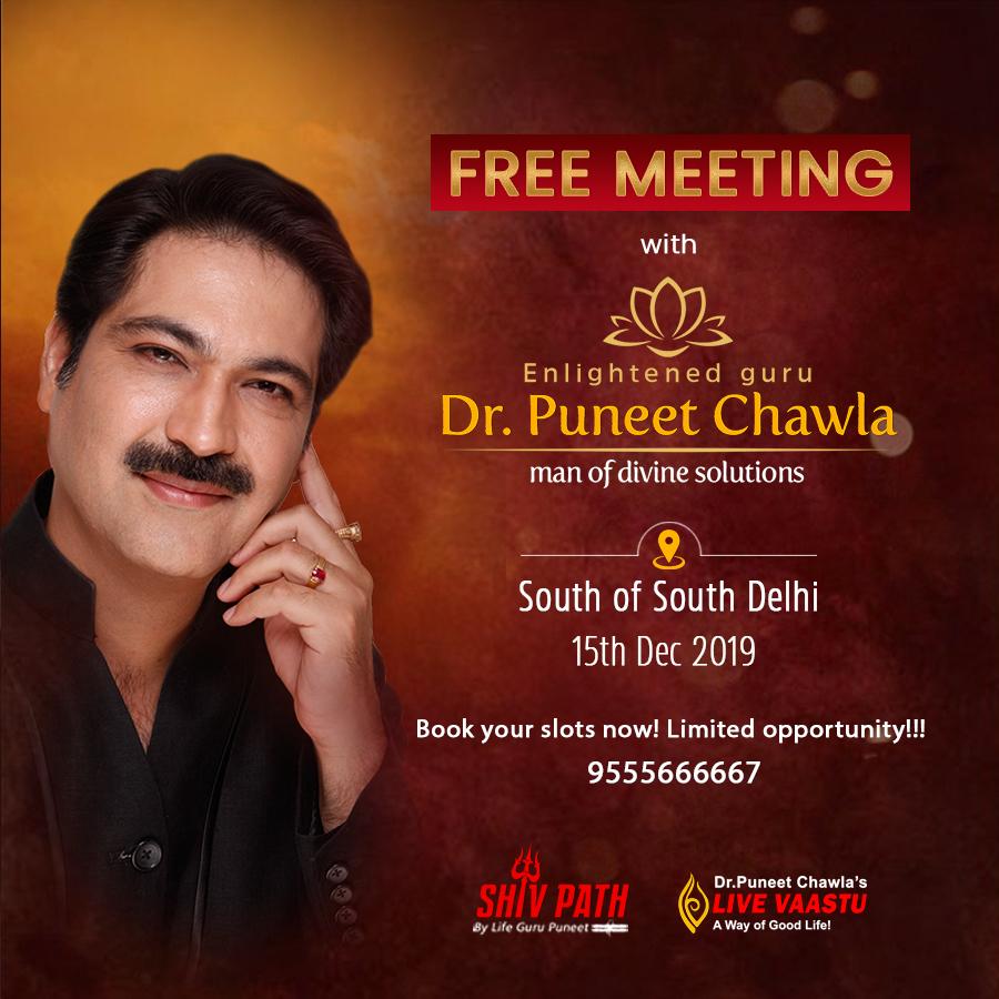 Free Meeting