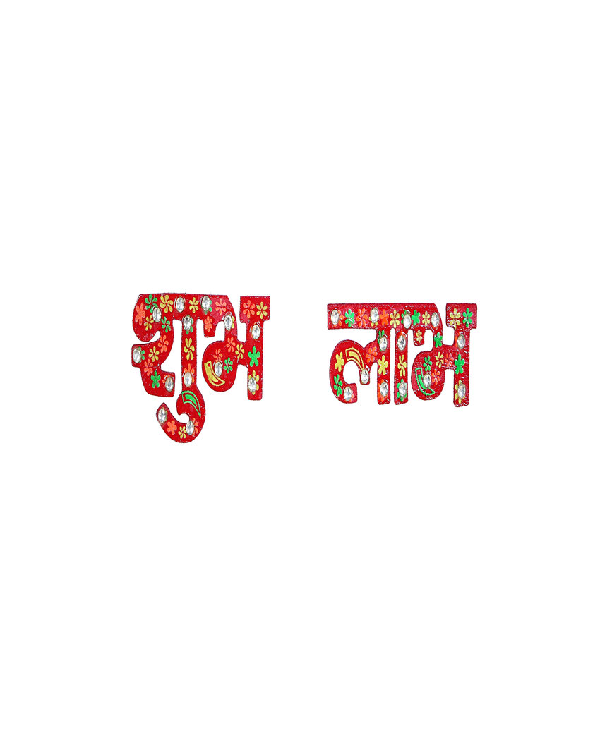 Wall Shubh Labh Sticker