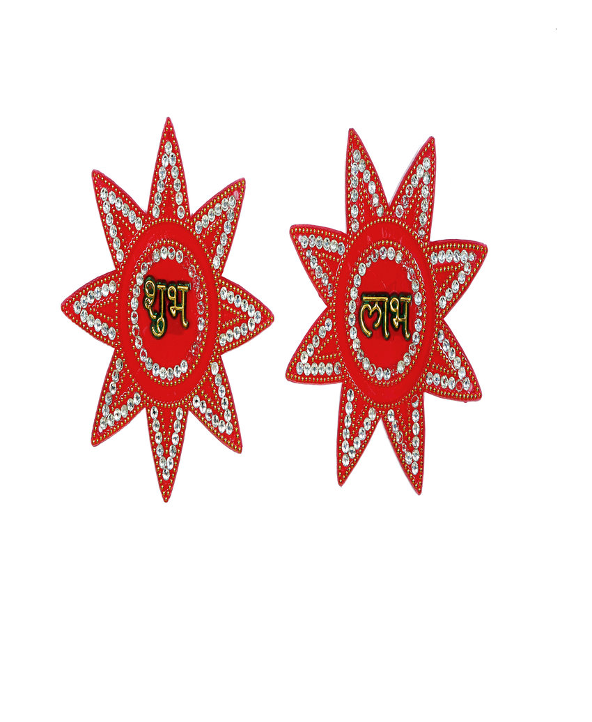 Star Shubh Labh Stickers
