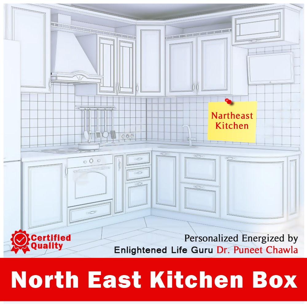 North East Kitchen Box BLVE-051