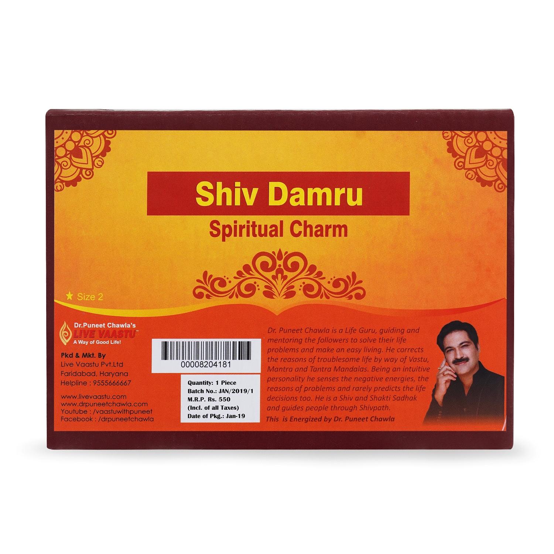 Shiv Damru | Shiva Damru Medium Size