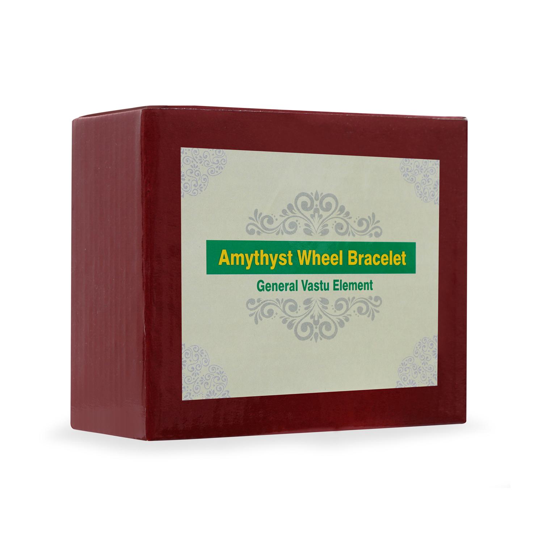 Amythyst Wheel Bracelet