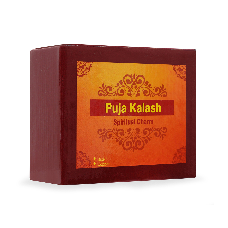 Puja Kalash Copper Model 1