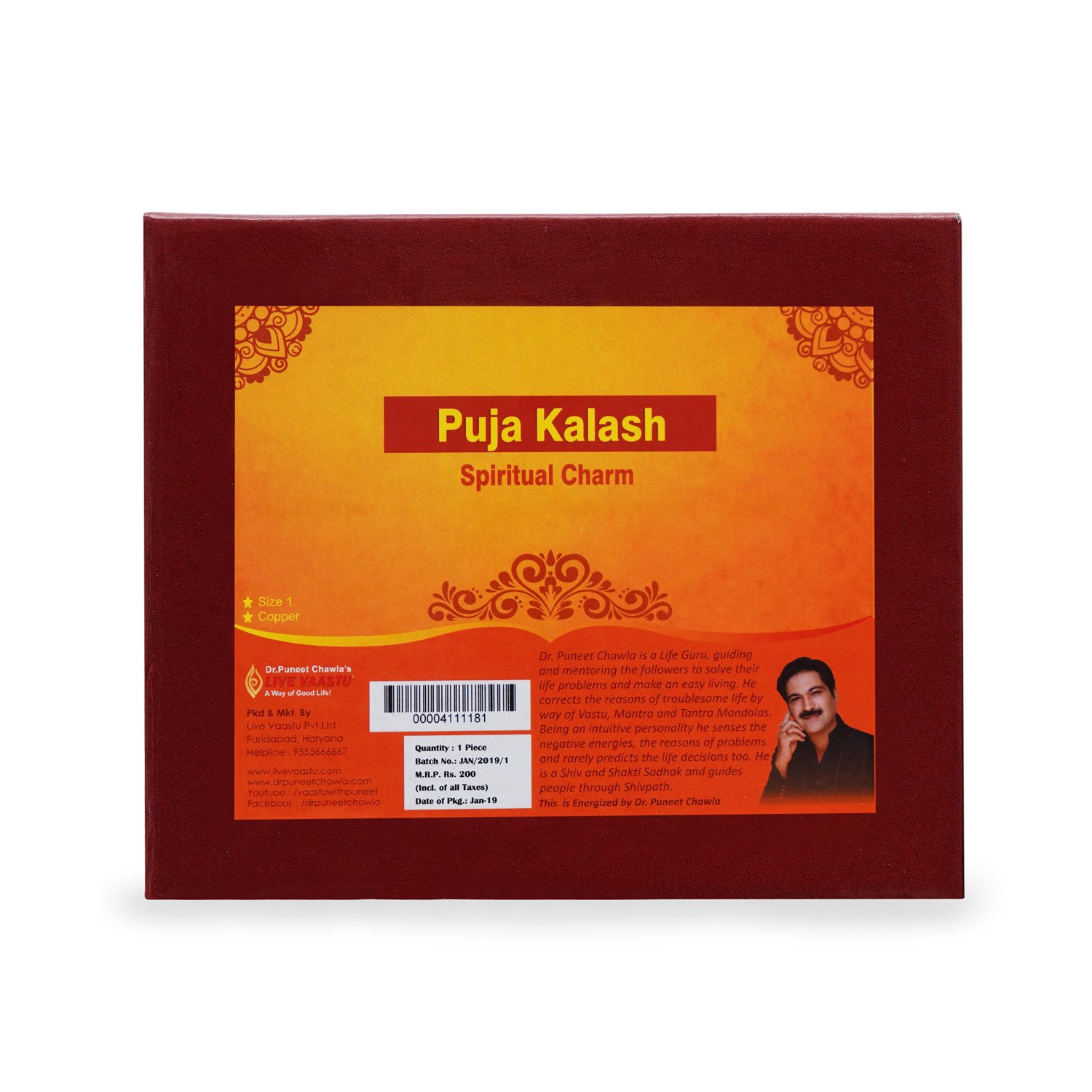 Puja Kalash Copper Model 1