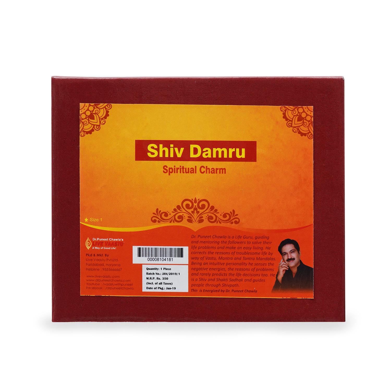 Shiv Damru | Shiva Damru 1