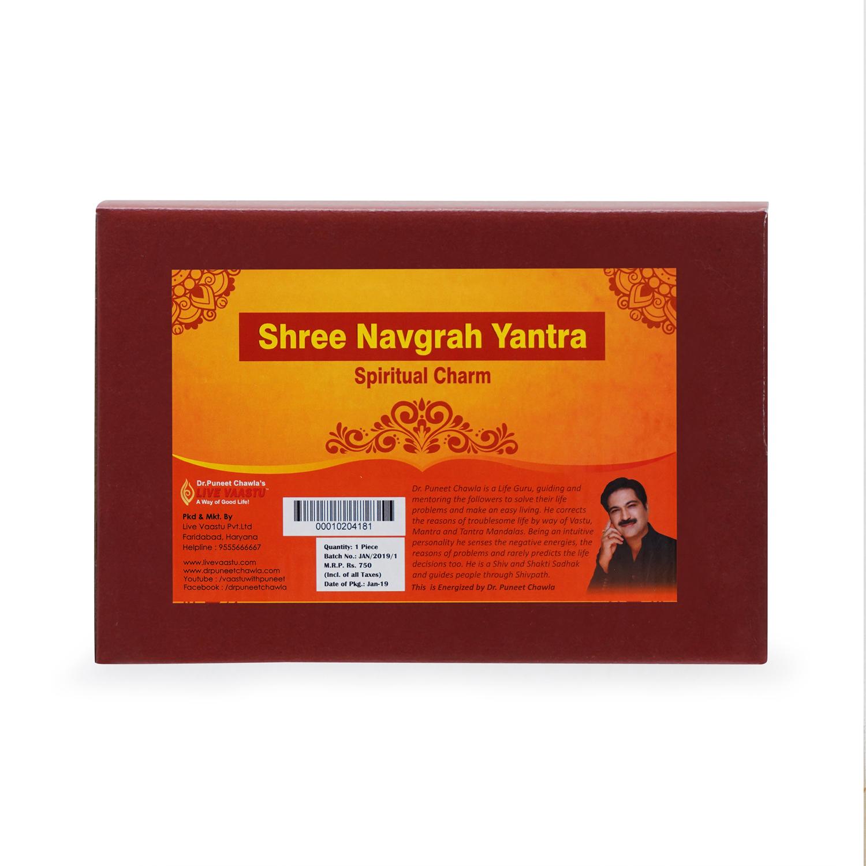 Shree Navgrah Yantram