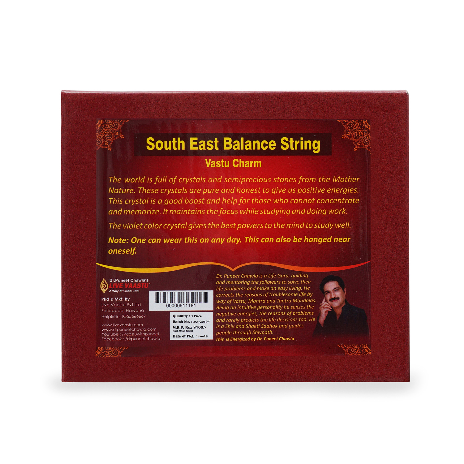 South east balance string (Agni disha)