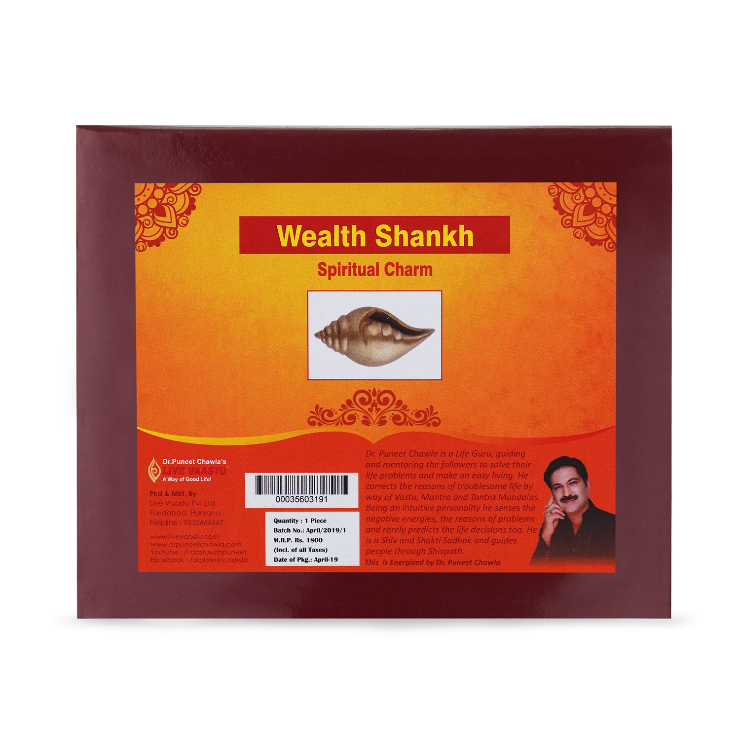 Wealth Shankh