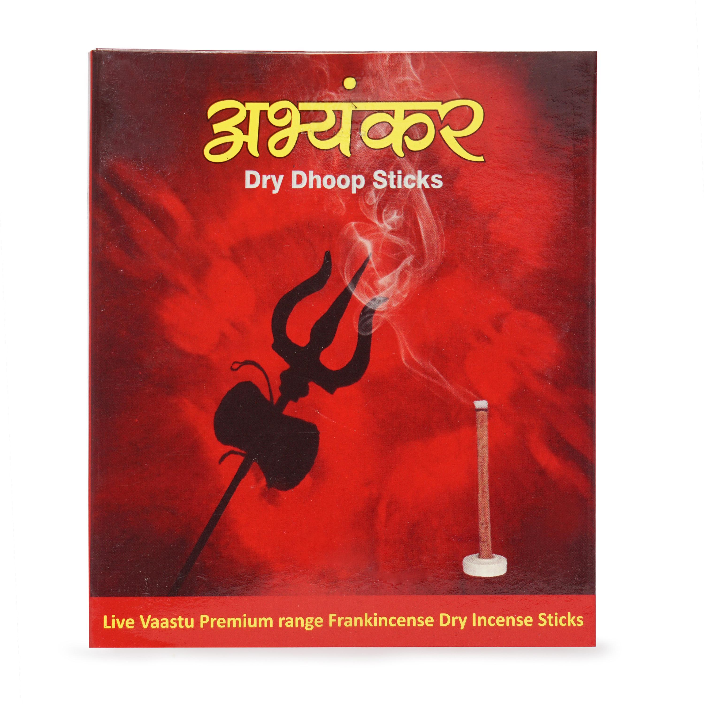 Abhayankar Dry Dhoop Sticks (Frank Dry Incense )