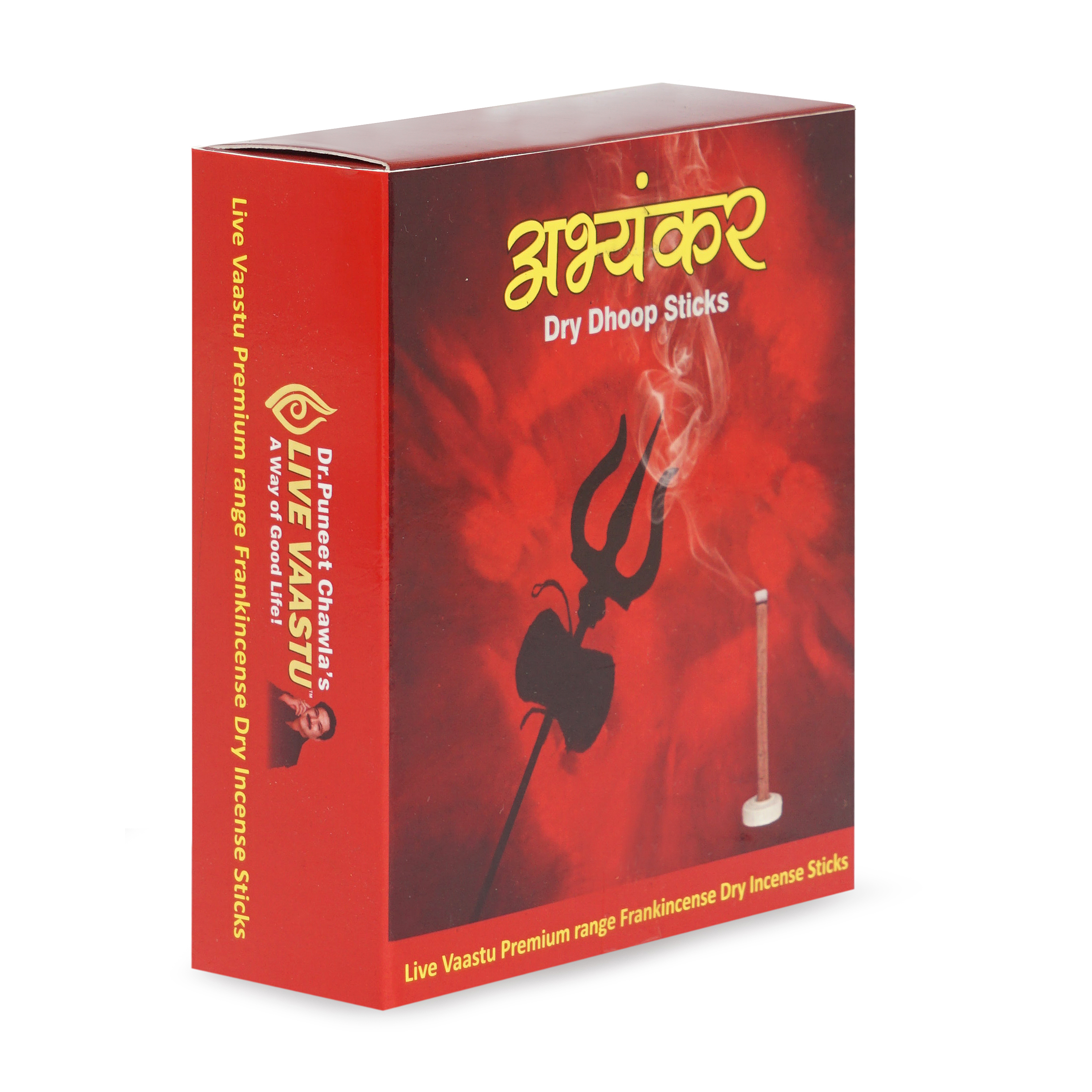 Abhayankar Dry Dhoop Sticks (Frank Dry Incense )