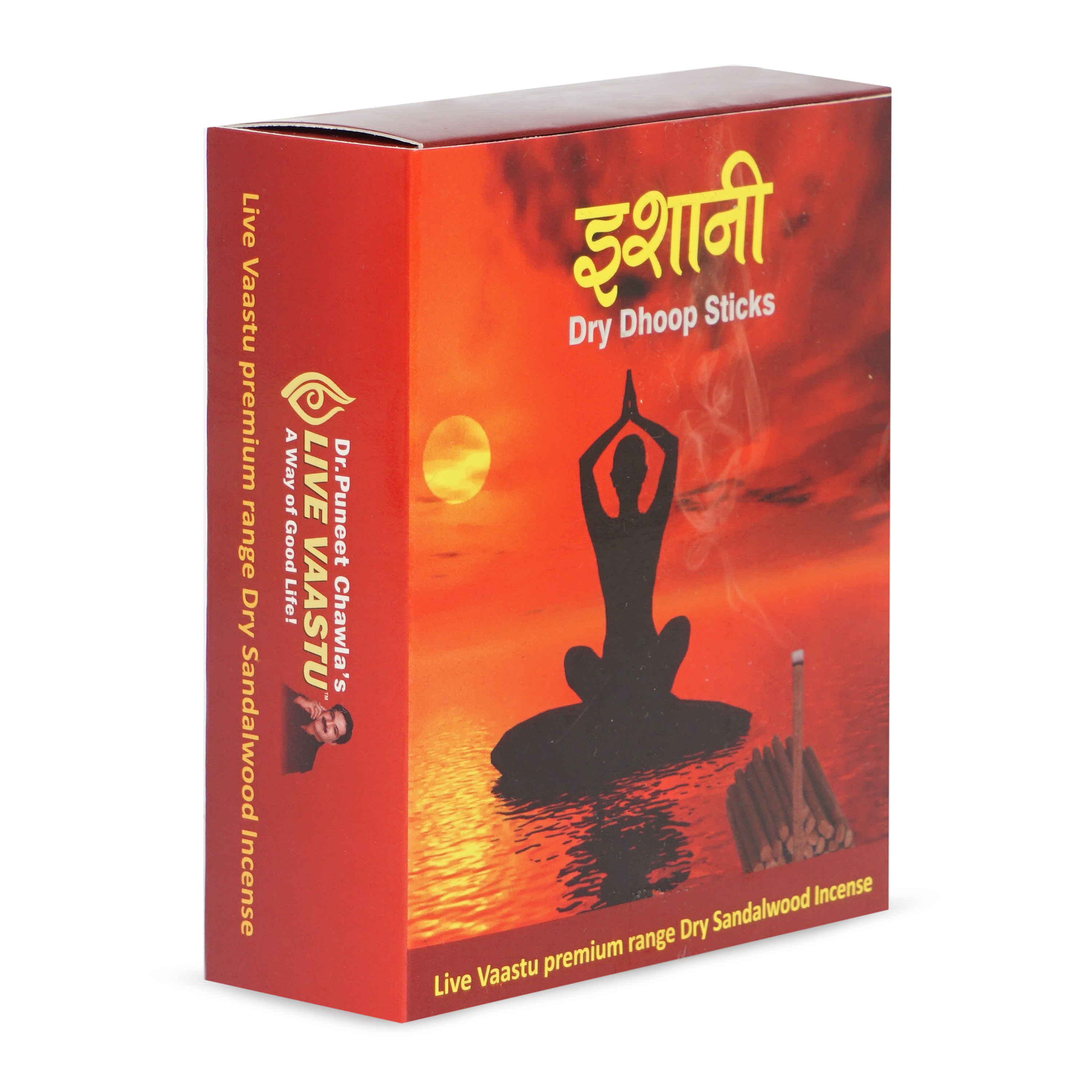 Ishaani Dry Dhoop Sticks ( Sandal Dry Incense )