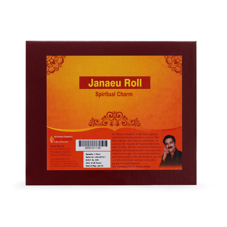 Janaeu Roll
