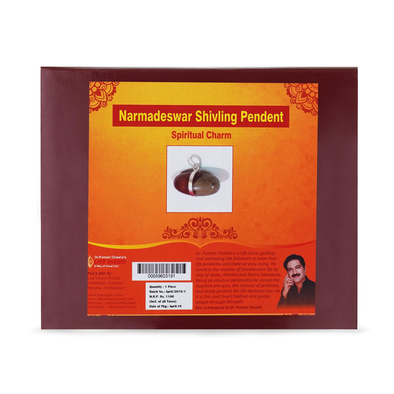 Narmadeswar Shivling Pendent