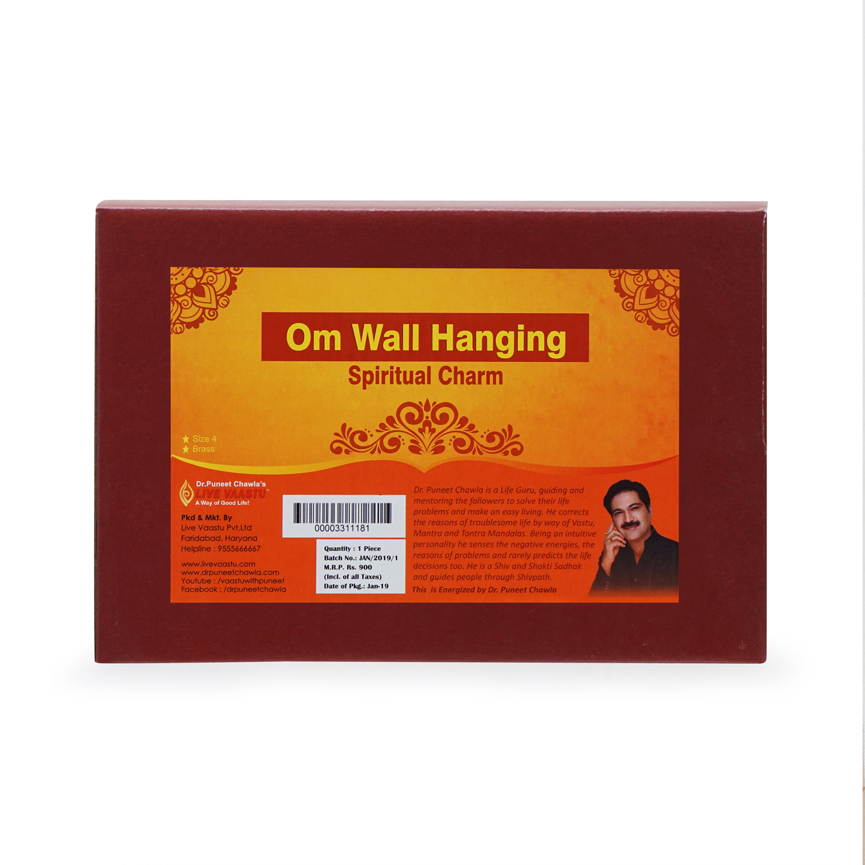 Om wall hanging model 4