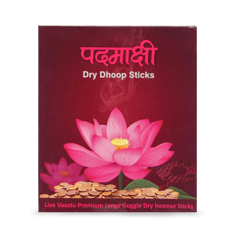Padmakshi Dry Dhoop Sticks ( Guggle Dry Incense )