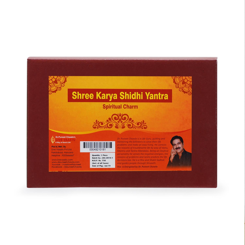 Shree Karya Shidhi Yantram