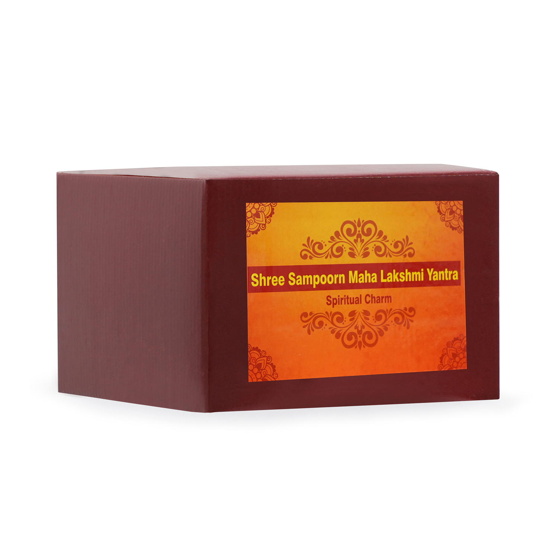 Shree Sampord Maha Lakshmi Maha Yantram