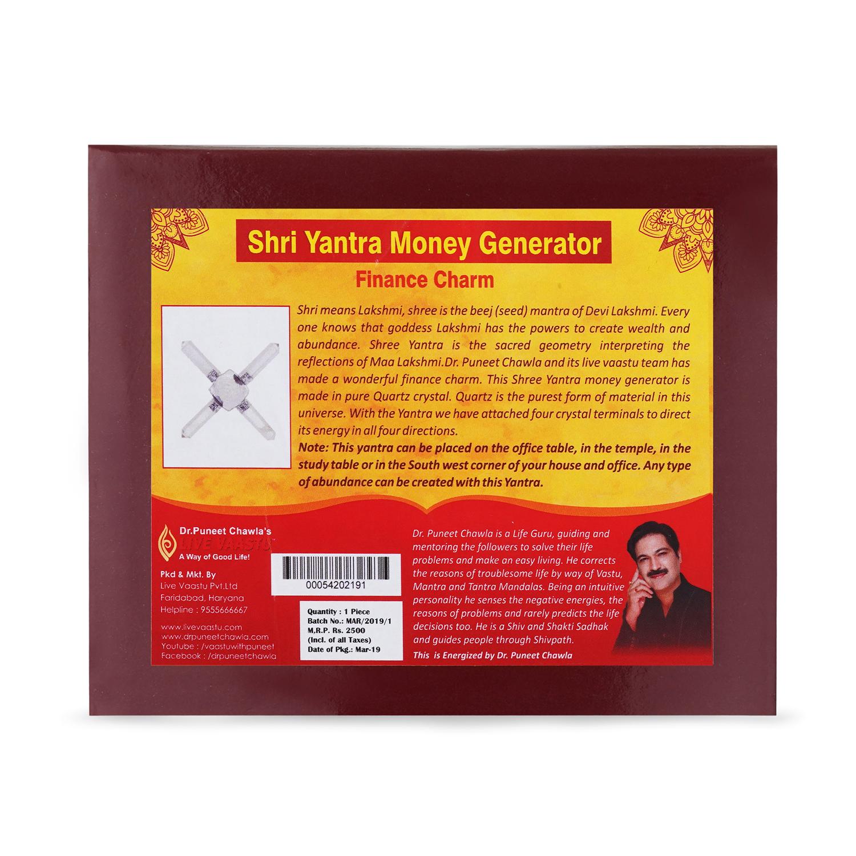 Shri Yantra Money Generator