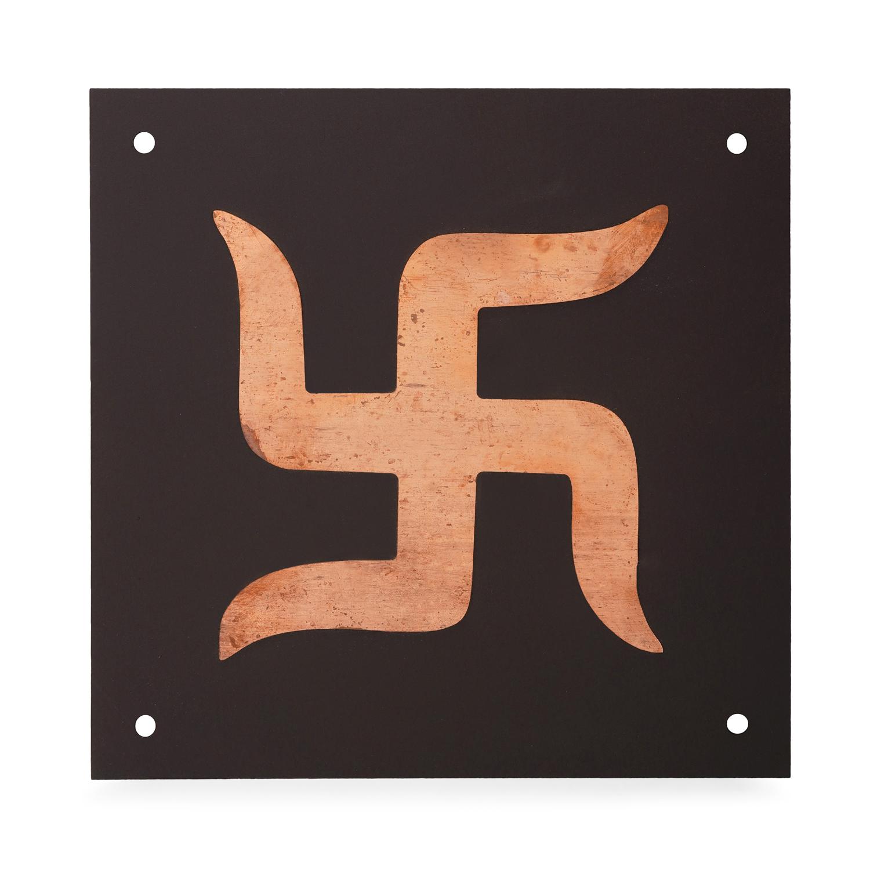 Copper Swastik  Model 1