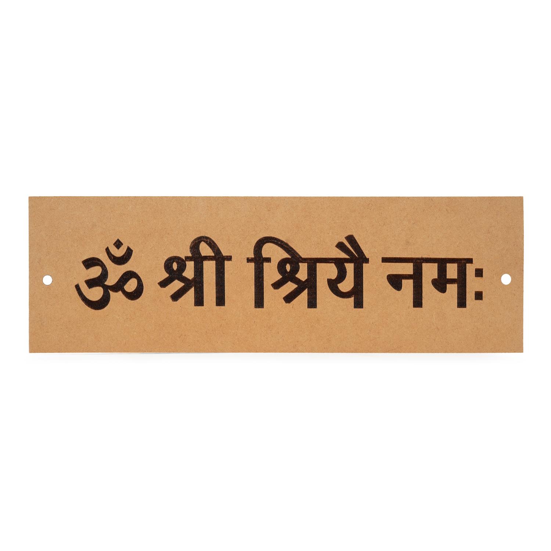 Maa Lakshmi mantra plate